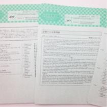 日本人が英語を習得する最新の勉強法