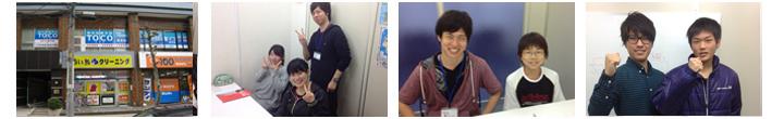 和光市塾TOCOに通う生徒さんたちの様子
