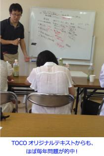 都立入試、県立入試、大学入試センター試験に的中の画像2